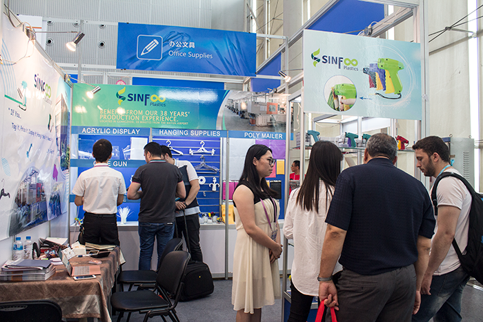 SINFOO at 121st Session of Canton Fair